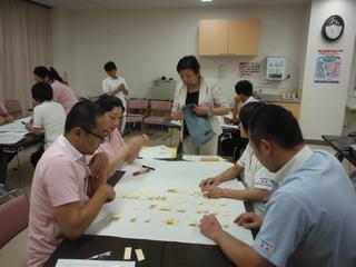 リーダー研修3.JPG
