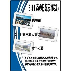 無題_t.jpg