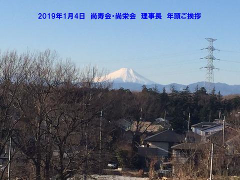 IMG_4202のコピー.jpg