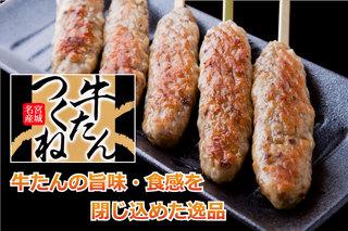new_item1.jpg